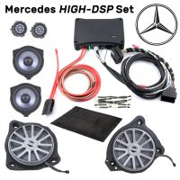 Mercedes High DSP Soundsystem ohne Montage